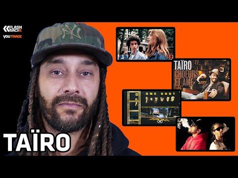 Youtube: TAÏRO revient sur sa carrière (Taxi 2,«Dis l'heure 2 Ragga»,«Bonne Weed», Cinéma…) – FLASHBACK