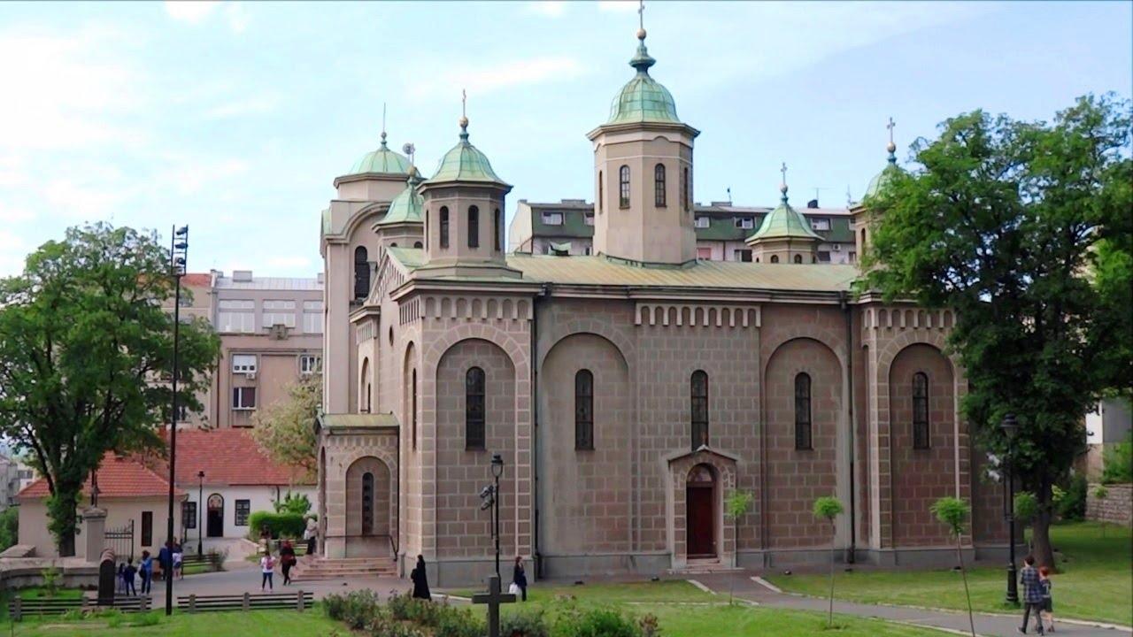 vaznesenjska crkva beograd mapa Vaznesenjska crkva u Beogradu   YouTube vaznesenjska crkva beograd mapa