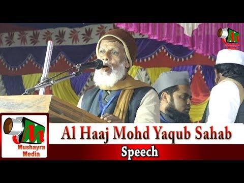 Al Haaj Mohd Yaqub Sahab,Fazilat Nagar,Raghunathpur,Payame Insaniyat & Payame Aman,On 15.12.2019.