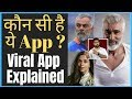 Reality of Viral FaceApp Challenge | Praveen Dilliwala | Old Age App