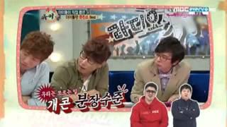 130123 Weekly Idol #6 SISTAR Hyorin voted by BTOB Hyunsik and Boyfriend Kwangmin