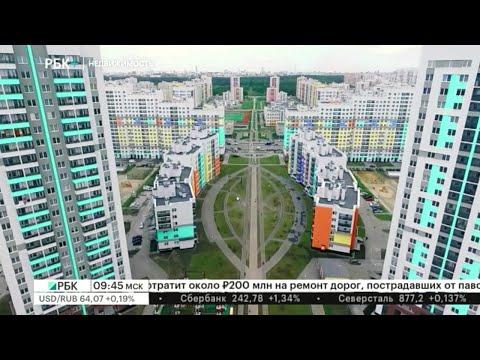 Недвижимость с Игнатом Бушухиным. В районе Новые Ватутинки построят микрорайон «Десна»