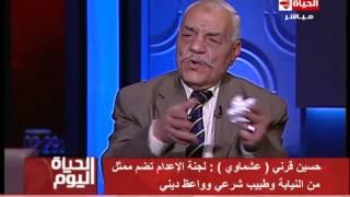 بالفيديو.. عشماوي: