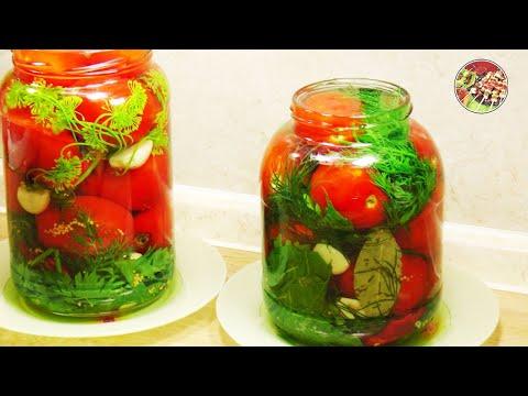 Засолка помидоров на зиму и не только. Просто! Вкусно! Недорого!