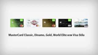 видео ОTP Bank - Главная