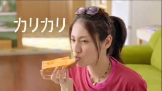 松下奈緒 チーズがこんがりソフトCM.