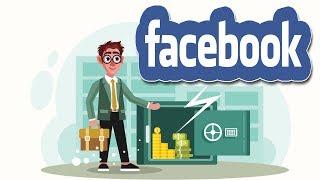 طريقة ربح المال من فديوهات الفيس بوك والربح مثل يوتيوب