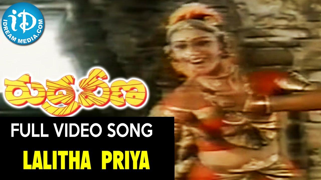 Chiranjeevi Gemini Ganesan Prasad Babu Nice Emotional: Lalitha Priya Kamalam Song