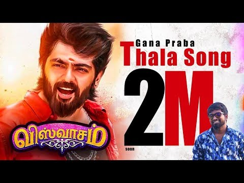 Thala Birthday Song   Chennai gana Praba   Praba Brothers media