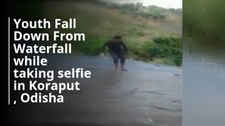 Video: JOVEN cayó desde CATARATA