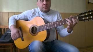 Уроки гитары.Пойду я.выйду я