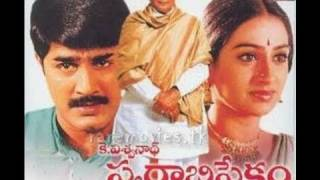 Swarabhishekam - Full Length Telugu Movie - K. Viswanath - Srikanth - Laya - 01