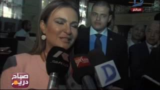 صباح دريم | وزيرة الاستثمار تفتتح أولى جلسات البورصة برئاسة محمد فريد