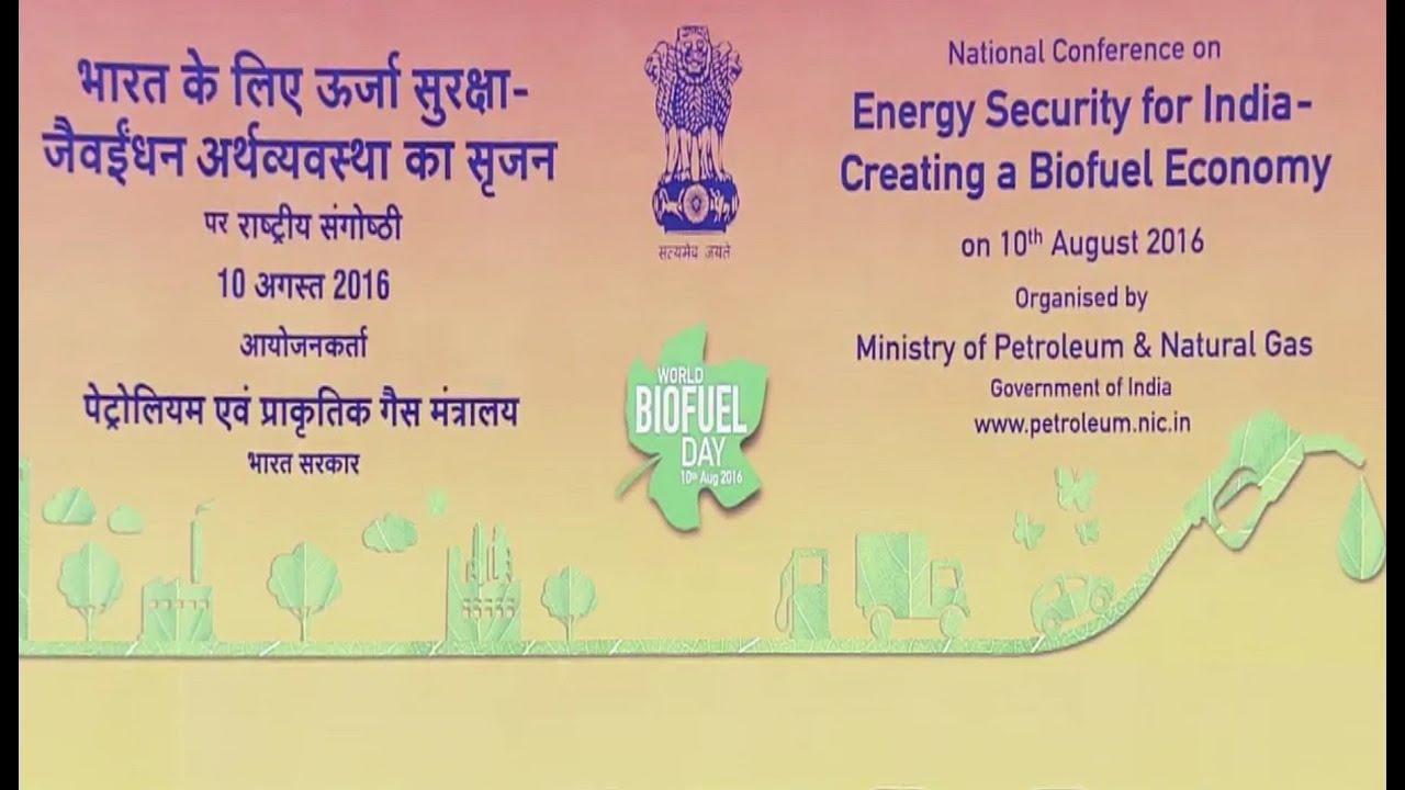 short essay on biofuel A short history of biofuels for more information see wwwbillkovarikcom/papers.