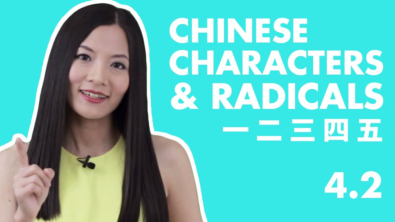How to Write Chinese Numbers 1-10, 1-20 and 1-100 | Beginner Chinese Characters 4.2 | HSK Level1