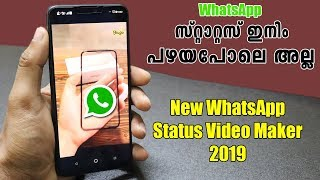 New WhatsApp Status Video Maker 2019 BY COMPUTER AND MOBILE TIPS