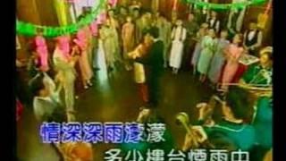 Qing Shen Shen Yu Meng Meng