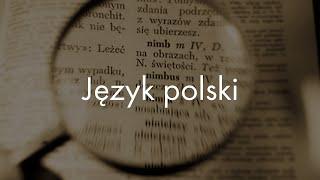 Польский язык? Сейчас объясню!