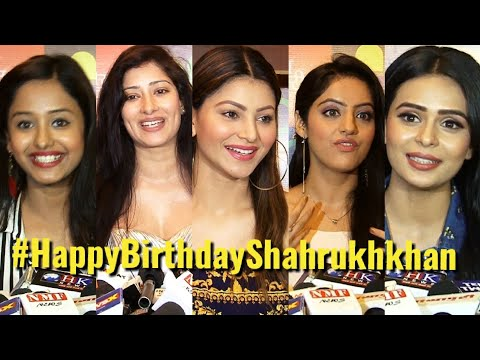 Shahrukh Khan Birthday Special Wishes By Bollywood Celebs - BollywoodFlash Mp3
