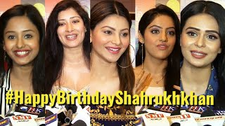 Shahrukh Khan Birthday Special Wishes By Bollywood Celebs - BollywoodFlash
