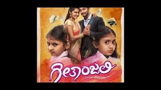 GEETANJALI SERIAL REAL NAMES OF CASTS IN THE SERIAL