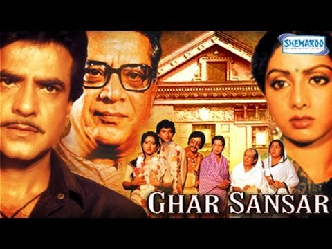 Ghar Sansar - 1986 - Full Movie In 15 Mins...