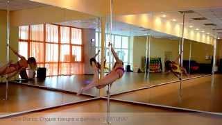 "Pole Dance. Студия танцев и фитнеса ""FORTUNA"" (г. Херсон)"