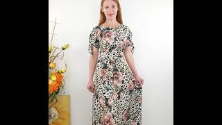 Длинное летнее платье с леопардовым принтом