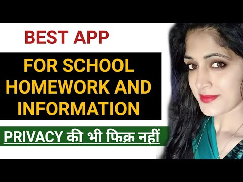 Best App For School Homework And Information's || HOW TO TAKE ONLINE CLASSES || Learning Never Ends