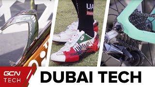 Brand New Pro Cycling Tech From The Dubai Tour 2018