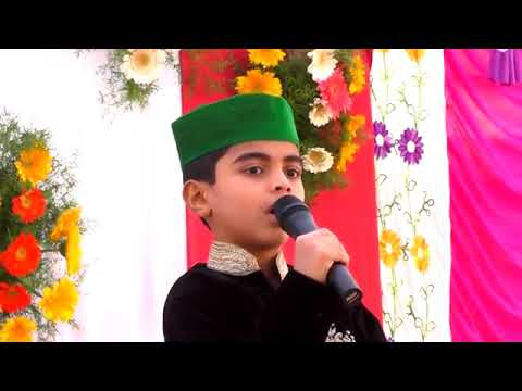 Kid performing Naath shareef at Jalsa Eid Milad un Nabi S A W 2017 in Anandbagh Hyderabad