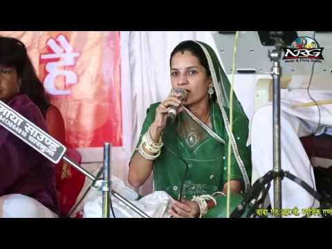 Manju Gurjar charbhuja
