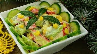 Салат с крабовыми  палочками и киви