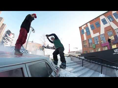 Vans Off The Wall City Session - Moscow