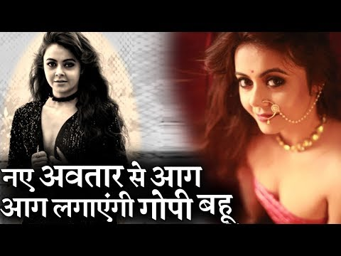 Gopi bahu aka devoleena becoming most bold Star of TV