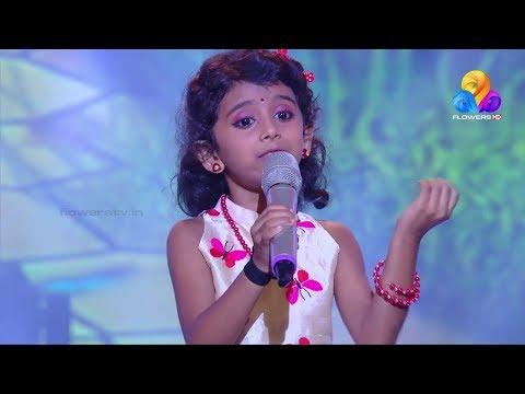 Top Singer Ananya താരാട്ടു പട്ടുമായ് അനന്യ... ഉണ്ണി വാവാവോ