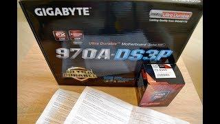 AMD FX и Gigabyte GA-970A-DS3P rev 2.1
