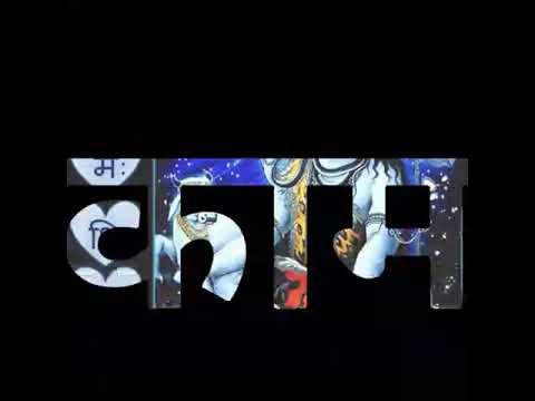 महाशिव रातृी के पर्व पर thumbnail