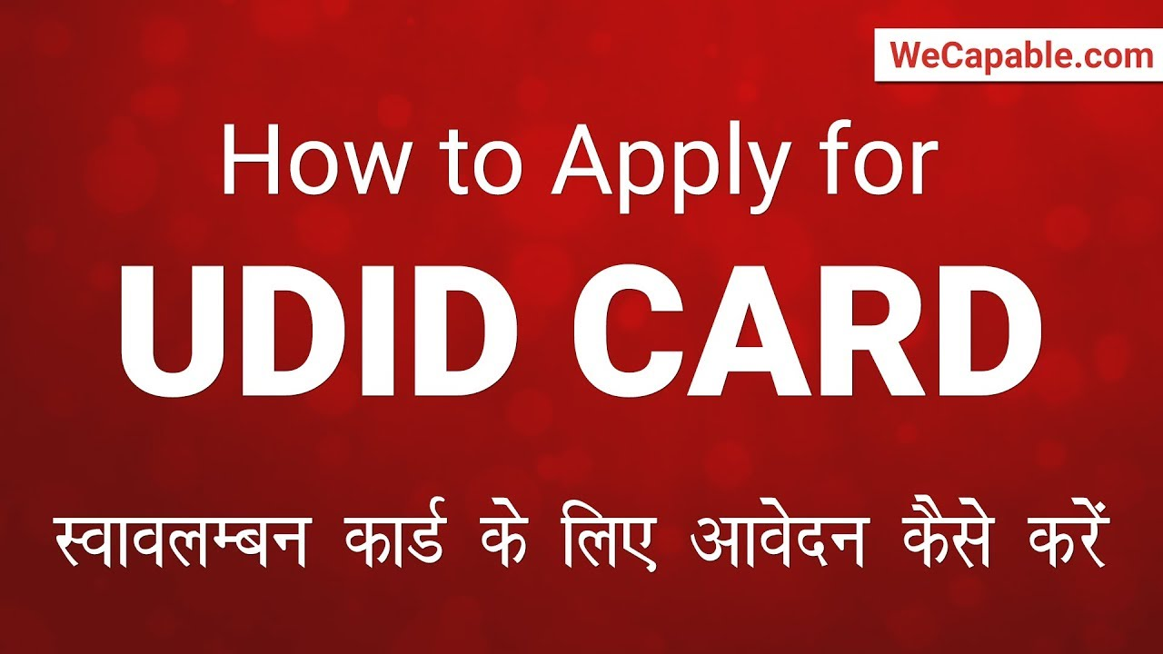 What is Unique Disability ID (UDID) Card?