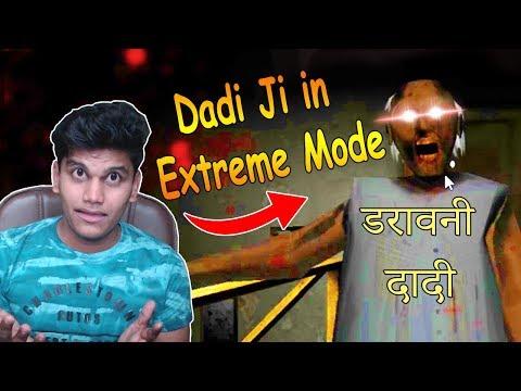 Dadi Ji Se Mulakat in *Extreme Mode* - Granny (Free Android Game)
