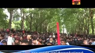 Chakwal Party | Ye Mah E Moharram Duniya Mein | Muharram 2014
