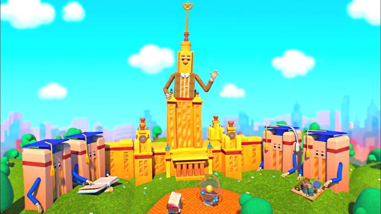 Домики - МГУ - Серия 69 | новый познавательный мультфильм о путешествиях для детей
