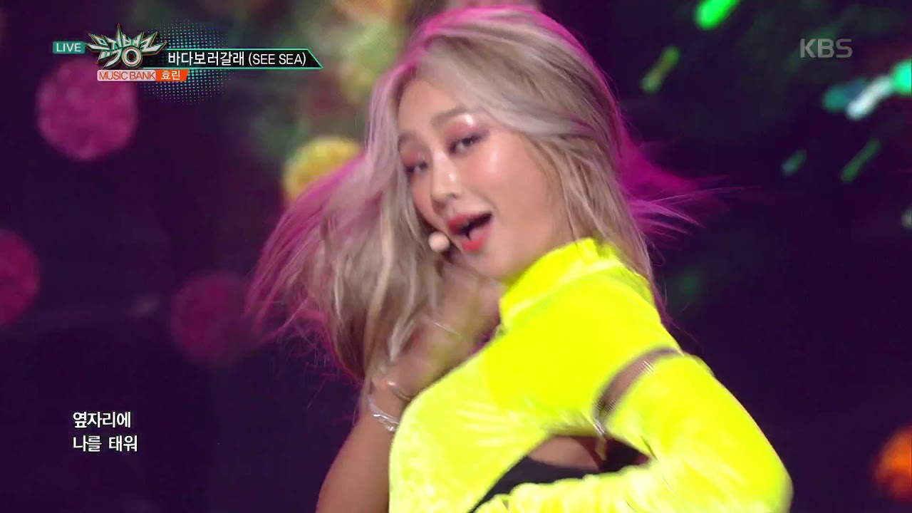 Download 뮤직뱅크 Music Bank -바다보러갈래 (SEE SEA)- 효린(HYOLYN).20180727