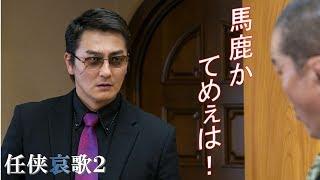 チャンネル登録よろしくお願いいたします。 https://goo.gl/QYTki7 黒崎...