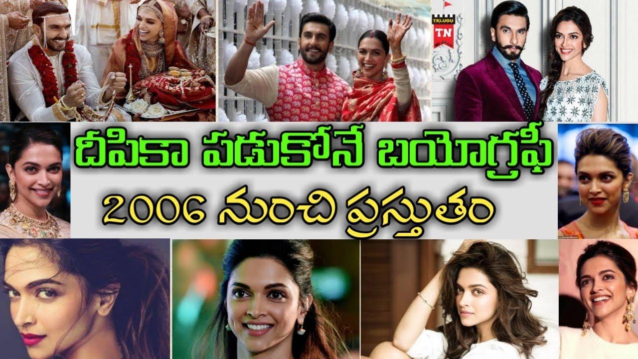 Deepika Padukone - Biography in Telugu |Life story ...