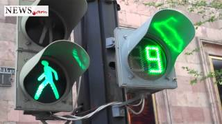 Traffic Light with sound signal
