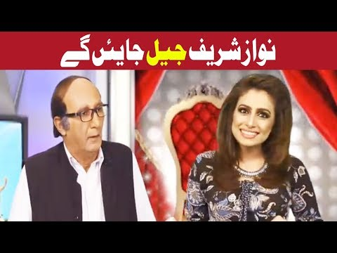 Nawaz Sharif Jail Jaein Gay - Q K Jamhuriat Hai - 21 April 2018 - 24 News