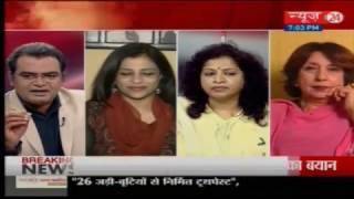 Sabse Bada Sawal: 3 तलाक पर राजनीति को रोक पाएंगे मोदी ? (Sandeep Chaudhary)