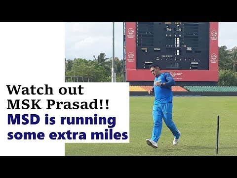 Watch out MSK Prasad!! Mahendra Singh Dhoni is running some extra miles