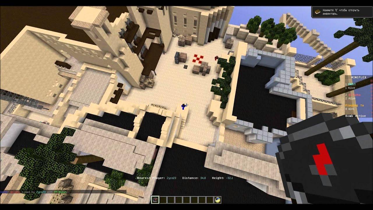 сервера майнкрафт с мини игрой кс